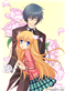 Rewrite official site - Ouen Illustrations_9