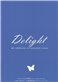 Royal Mountain (咖啡贵族) - Delight_14